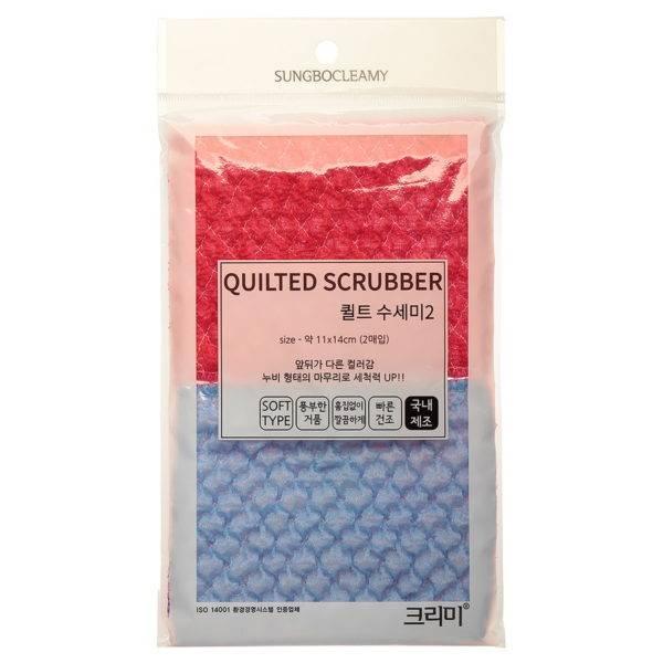 Скруббер для мытья посуды набор ( 11 х 14 ) QUILTED SCRUBBER 2PC 2шт
