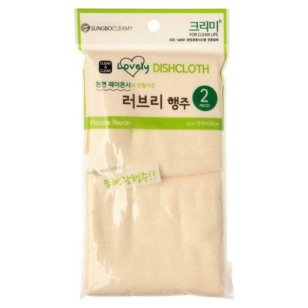 Кухонное полотенце набор ( 28 х 24 ) LOVELY DISH TOWEL 2PC 2шт