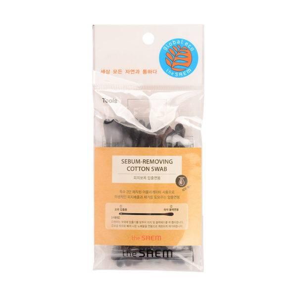 Ватные палочки набор для очистки пор Sebum-Removing Cotton Swab 2*20шт