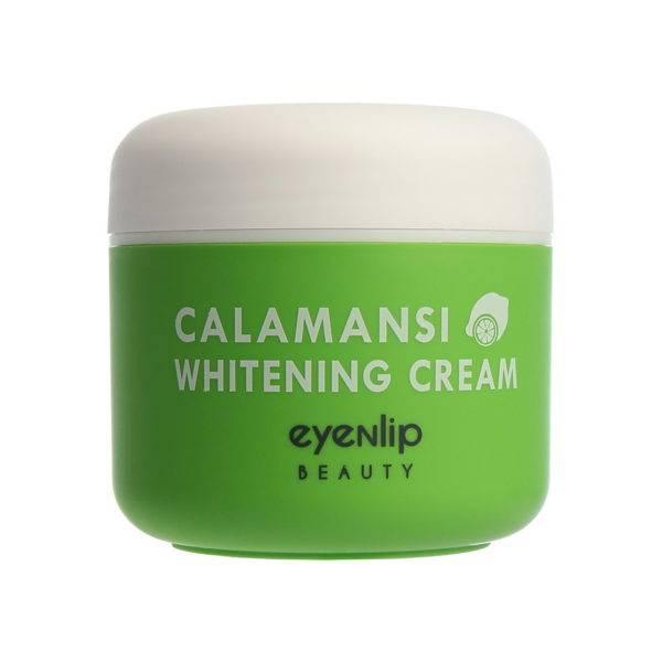 CALAMANSI Крем для лица осветляющий CALAMANSI WHITENING CREAM 50ml 50мл
