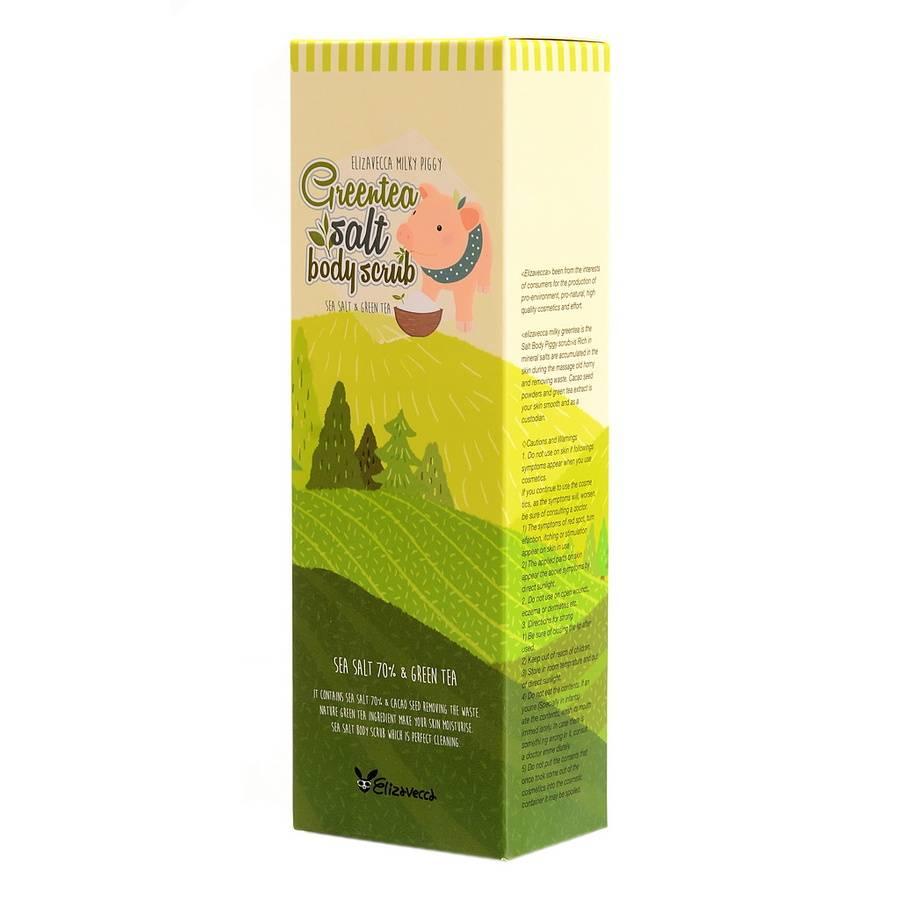 ЕЛЗ Скраб для тела с экстрактом зеленого чая 300гр Greentea salt Body scrub   300гр